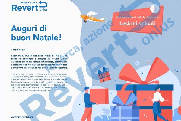 Revert_card-regala-un-progetto_pattern_03-01-1